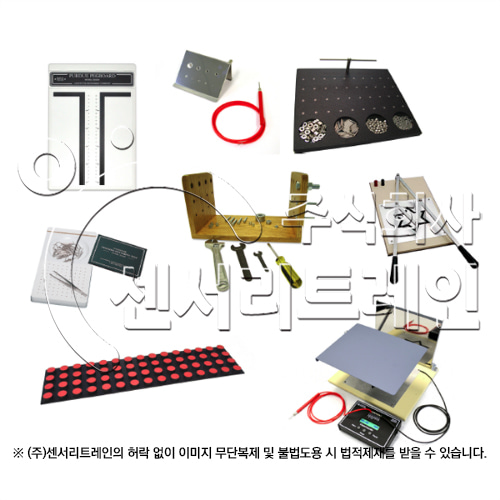 직업기능평가도구세트(Occupational Skills Assessment Test Battery)